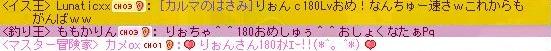 Maple100428_000537編集