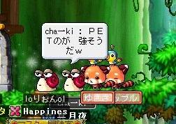Maple100428_063804編集