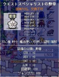 Maple100429_110411編集