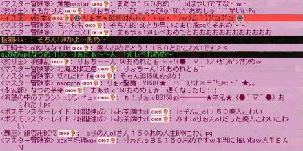 Maple100531_234416編集3