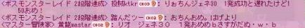 Maple100603_002348編集