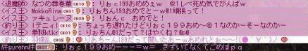 Maple100803_225934.jpg