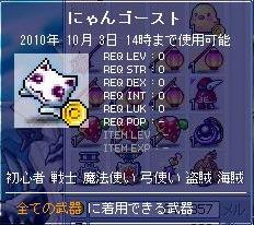 Maple100823_043145.jpg