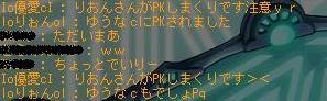Maple101022_152243.jpg