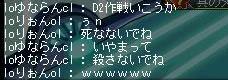 Maple101022_152323.jpg