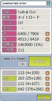 Maple101106_170153.jpg