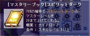 Maple101106_224058.jpg