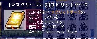 Maple101107_165839.jpg