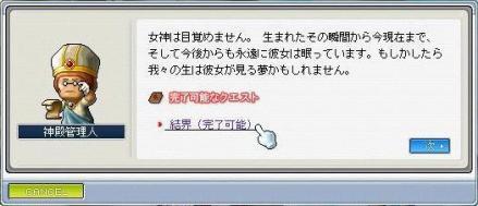 Maple101110_203133.jpg