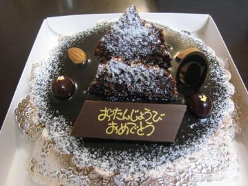 バースデーケーキはチョコタルト