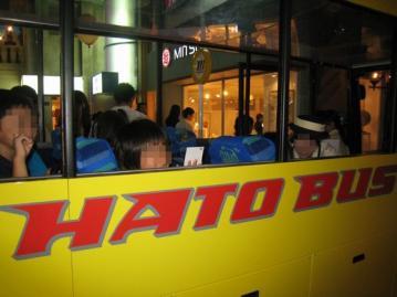 はとバス!