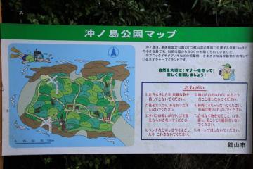 島全体が公園になってます