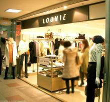 LOUNIE(ルーニィ)通販:ルーニィ2009秋冬物:LOUNIE大阪 三番街店