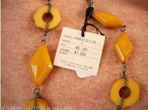 LOUNIE(ルーニィ)通販:ルーニィ2009秋冬物:Oggi掲載のひし型ネックレス(マスタード)のタグ