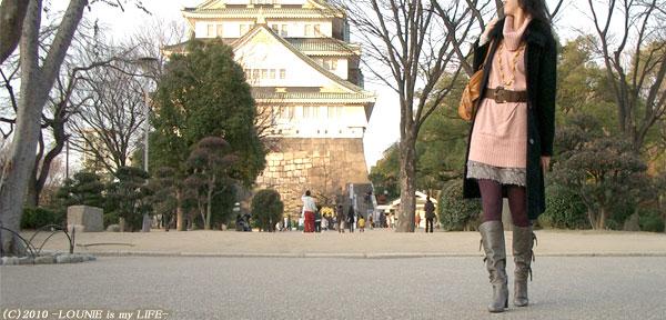 LOUNIE(ルーニィ)通販:ルーニィ2009秋冬物:コーディネート日記◇ルーニィを着て大阪城に行ってきました!