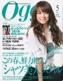 Oggi ( オッジ ) 2010年 05月号 [雑誌]