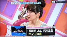 LOUNIE(ルーニィ)通販:ルーニィ2010春物:フジテレビ「うわさ体感バラエティ くちこみっ」で中野美奈子アナが着ていたワンピースは、LOUNIE(ルーニィ)'10春物の「果実柄ワンピース」のターコイズブルー色!♪^^中野アナおすすめの「ランプの宿」などご紹介。ゲストは吉川ひなのさんでした!