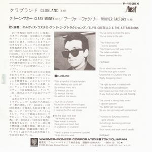 Elvis Costello - Clubland 2