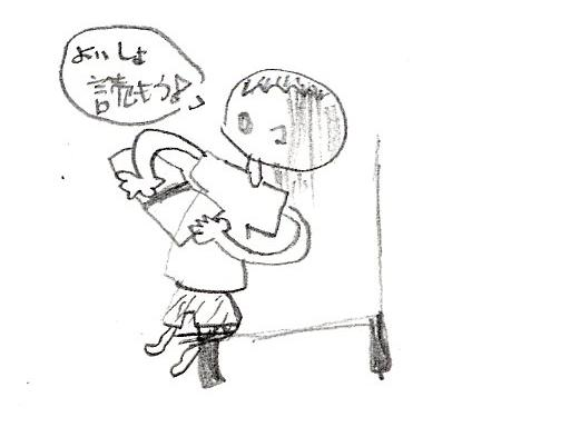 yoissho.jpg