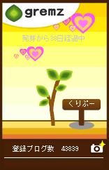 1265670079_01117.jpg