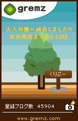 1272308447_06996.jpg