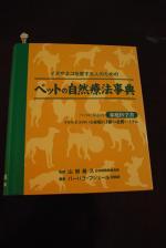 DSC_3397_convert_20100126043127.jpg