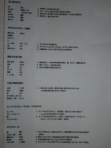 P1020220.jpg
