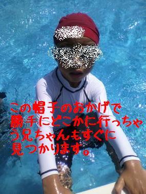 2010083112050000_convert_20100901153748.jpg