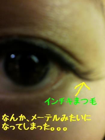 2010091819150000_convert_20100919171508.jpg