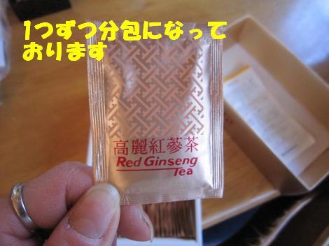 2010208+007_convert_20100211191419.jpg