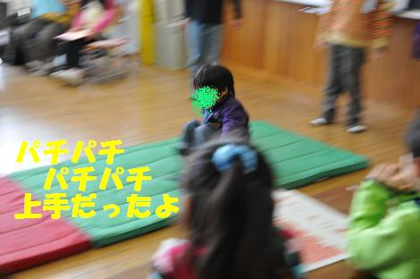 DSC_0959_convert_20100218180618.jpg
