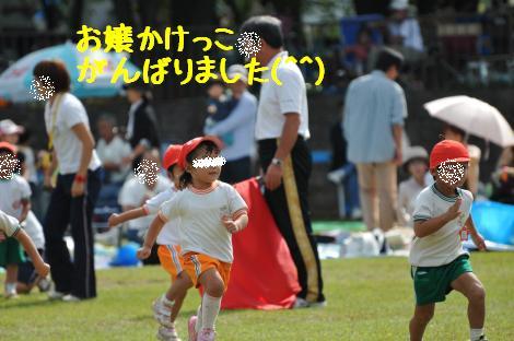 DSC_3819_convert_20101004091637.jpg