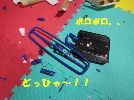 IMG_1424_convert_20100427152357.jpg