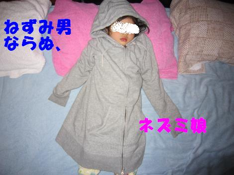 IMG_2106_convert_20100601210527.jpg