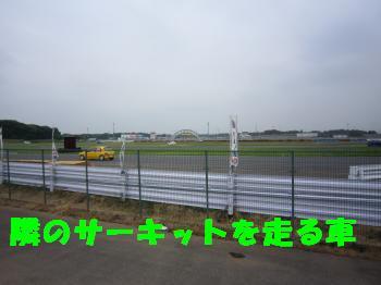 IMG_2651_convert_20100627142110.jpg