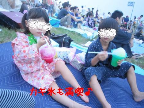IMG_3794_convert_20100815160419.jpg
