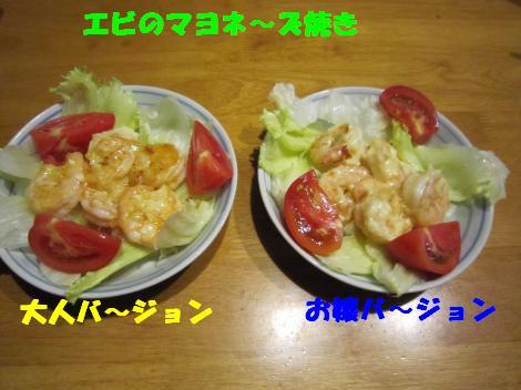 IMG_3987_convert_20100825100422.jpg