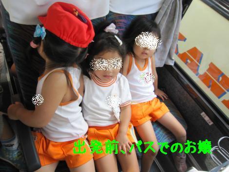 IMG_4137_convert_20100903212012.jpg