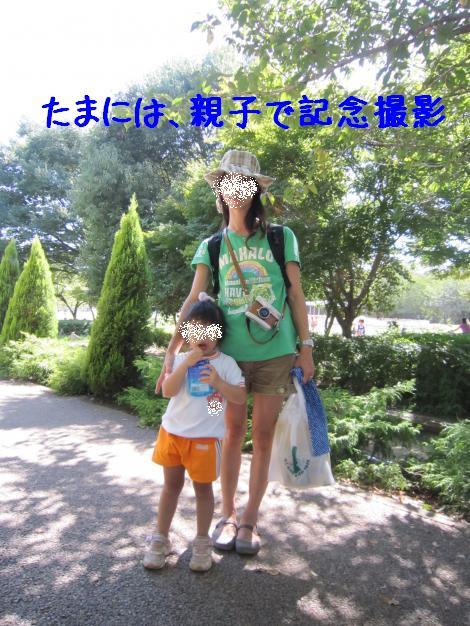 IMG_4170_convert_20100903212225.jpg
