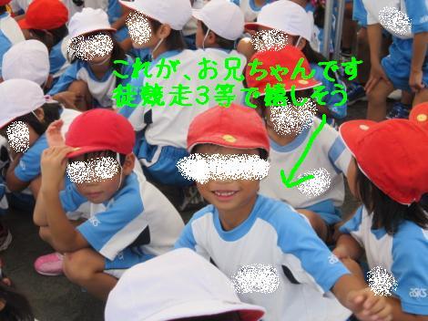IMG_4488_convert_20100919171628.jpg