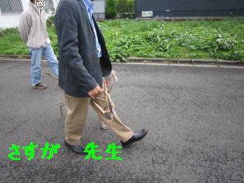 IMG_4648_convert_20100925235254.jpg