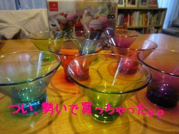 IMG_4690_convert_20100927111137.jpg