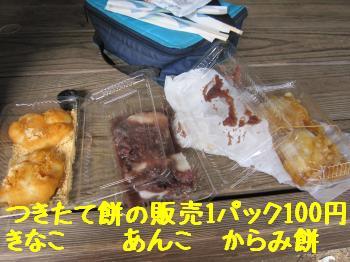 IMG_5127_convert_20101018134628.jpg