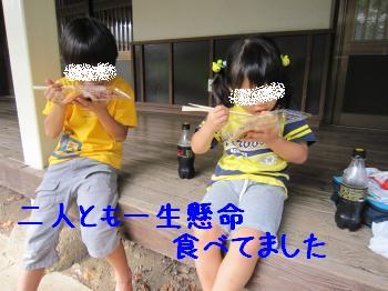 IMG_5129_convert_20101018134835.jpg