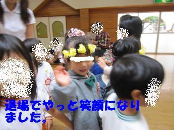 IMG_5170_convert_20101021125948.jpg