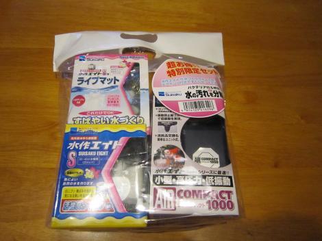 IMG_5259_convert_20101027133424.jpg