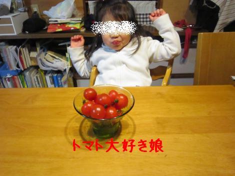 IMG_6112_convert_20101213182501.jpg