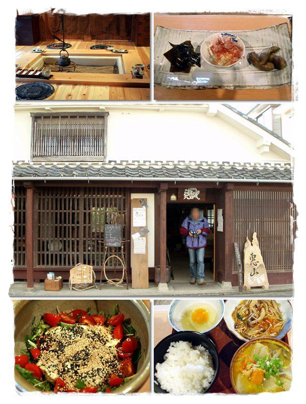 2009・11・3・篠山(AKKOさん夫婦)1