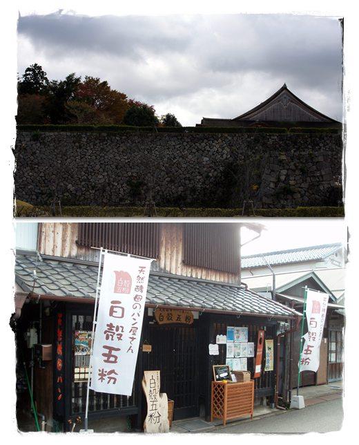 2009・11・3・篠山(AKKOさん夫婦)3