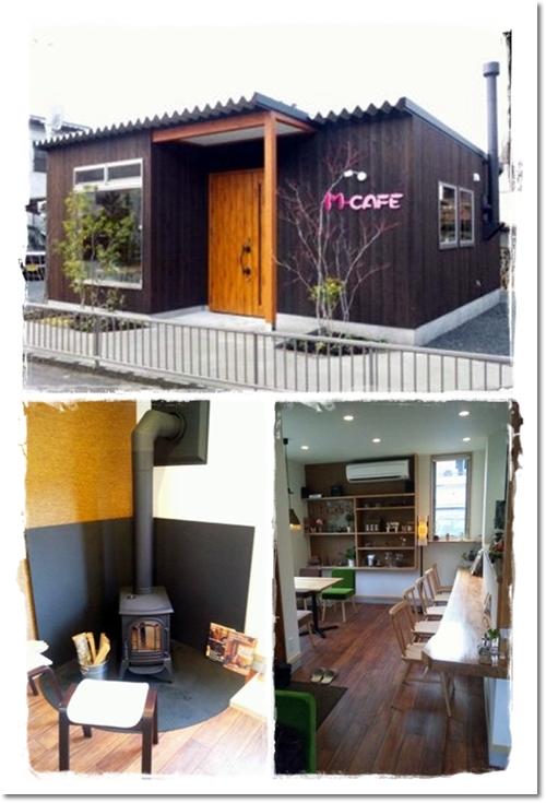 2013・2・2・M CAFE-1
